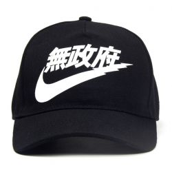 Gorra TRAP Estilo letras Chinas no Nike nuevo modelo en...