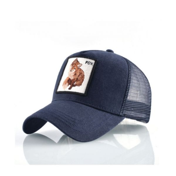 Si eres amante de las gorras con animales grabados no te pierdes este  modelo de gorra animal Zorro para uso diario disponible en varios colores  para ... 117631b5f41