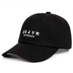 Gorra Kamizake Bordado en Japonés 100% algodón Gorra TRAP