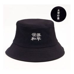 Gorro TRAP Asiatico Bordado Letras