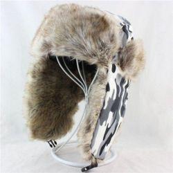 Gorro Ushanka Ruso Caliente Invierno Con Pelo Interior